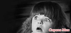 25 фраз, чтобы успокоить тревожного ребенка (и успокоиться самой маме...)