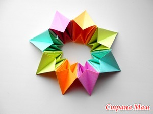 Оригами игрушка трансформер: Калейдоскоп, салют, фейерверк