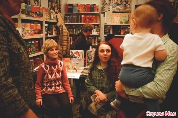 авторы Нина Некрасова и Заряна Некрасова, мама и дочь