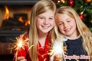 Что нужно помнить в новогодние праздники