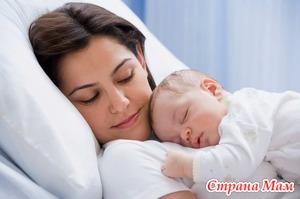 Первые дни материнства. Как облегчить жизнь с крохой