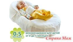 Кокон колыбель для новорожденных Зевушка
