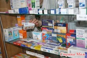 Группы противовирусных препаратов - интерфероны.