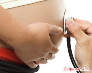 Замершая беременность. Важная проблема акушерства.