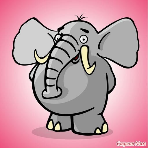 Слон смешные рисунки