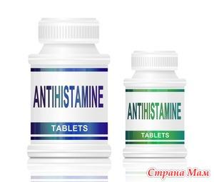 Продолжение обзора антигистаминных препаратов.