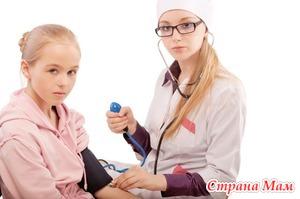Детская гипертония. Причины и проявления.