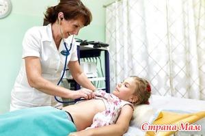 Вегето-сосудистая дистония в детском возрасте.