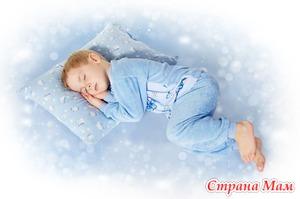 Здоровый и крепкий сон ребенка – залог отличного дня!