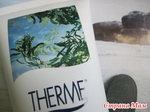 Therme Thalasso: если мы не едем к морю, море едет к нам