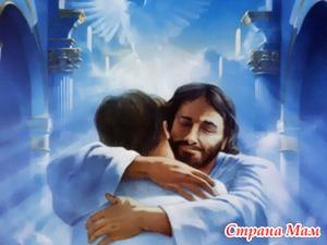 ПОЧЕМУ ВАМ ИНОГДА КАЖЕТСЯ, ЧТО БОГ НЕ СЛЫШИТ ВАШИХ ПРОСЬБ И НЕ ПОНИМАЕТ ВАШИХ ЗАБОТ.