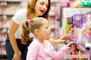 Как правильно отказать ребенку в покупке?