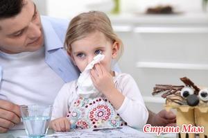 Лечение вазомоторного ринита у детей