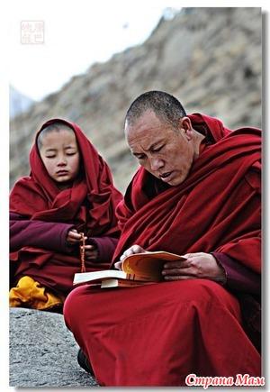 Тибетский взгляд на воспитание детей
