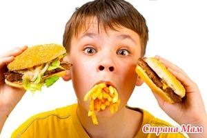 Продукты фаст-фуд в питании детей.