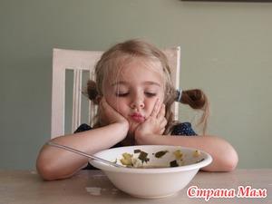 Плохой аппетит у дошкольника.