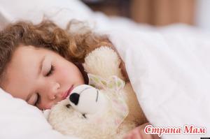 Способы нормализации сна.