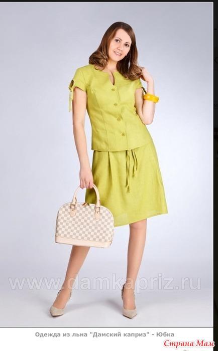 b0bc5c32c68 Пристрой юбки и блузы из закупки Дамский ка приз р. 50 -52 ...