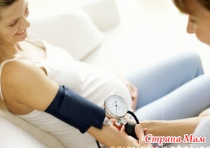 Болезни сердца при беременности. ИБС.