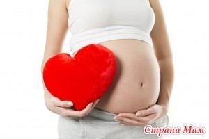 Болезни сердца при беременности.Лечение ИБС, кардиомиопатии
