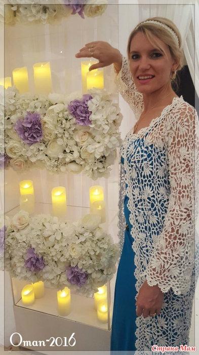 Вязание крючком свадьбы