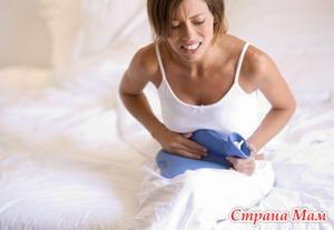 Виды гастритов у беременных?