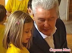 Сергей Собянин одобрил «Московскую смену»