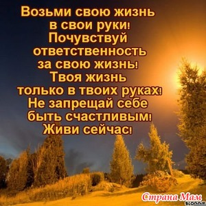 ПУТИ ИСЦЕЛЕНИЯ ОТ ЛЮБЫХ НЕДУГОВ!