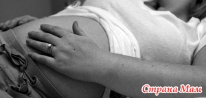 Боли в животе в разные сроки беременности.