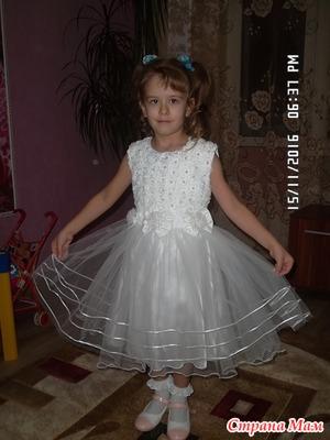 Платье+