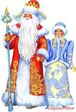 Дед Мороз и Снегурочка на дом! Тюмень