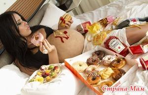 Что не рекомендовано беременным?