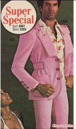 Мужская мода в 70 годах.