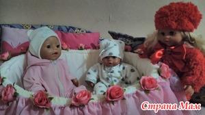 Колыбель для дочкиной куклы :)