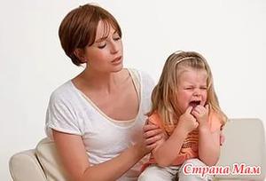 Если у ребенка болят зубки?