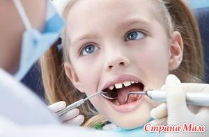 Что будет, если не лечить ребенку зубы?