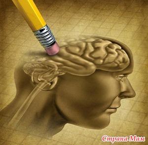 Типы нарушений памяти