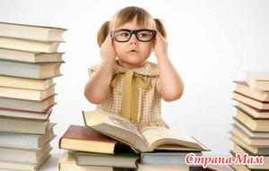 Проблемы памяти у детей