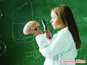 Лечение проблем памяти у детей и взрсолых.
