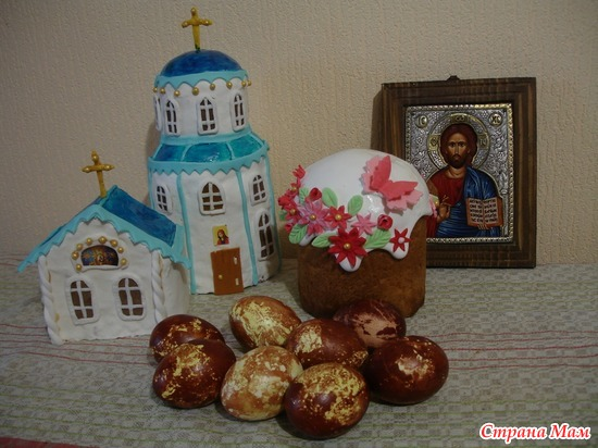Наши куличи и яйца крашенные старинным монастырским способом.
