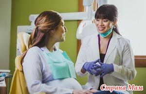 Можно ли делать рентген при лечении зубов беременным?