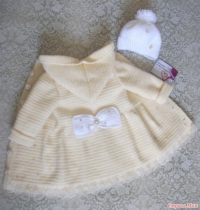 пальто и берет для малышки вязание для всей семьи страна мам