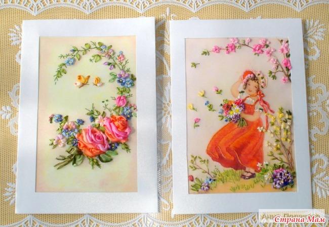 Лет свадьбы, открытки форум ручная работа вышивка