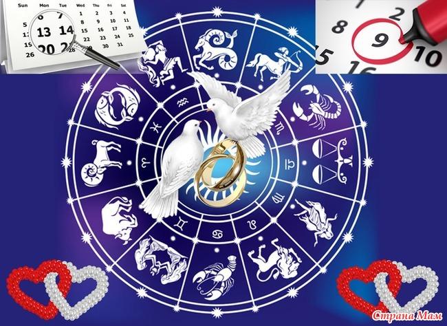 картинки семейный знак зодиака вернулся покорять небесные