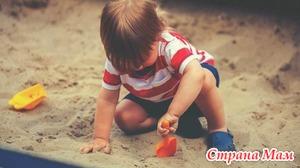 Пути заражения глистами и лямблиями детей, их лечение и профилактика.