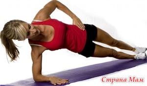 Как с помощью упражнений сделать тонкой талию?