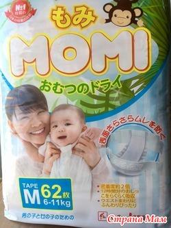 Японские супермягкие Подгузники/трусики Momi