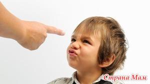Как отучить ребенка говорить плохие слова?