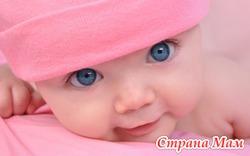 Консультация для мам про малышей