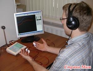 Компьютерное тестирование на паразитов и другие болезни.